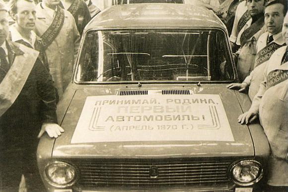vaz - Первый ВАЗ-2101